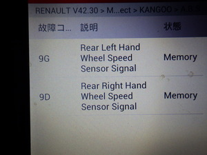 RIMG4455.JPG