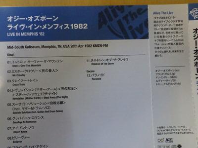 RIMG4766.JPG